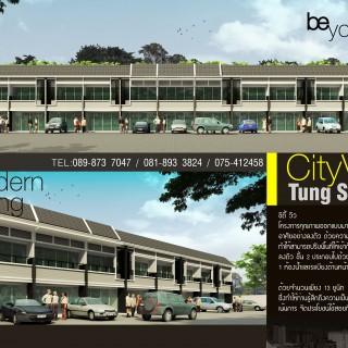 CityView Poster