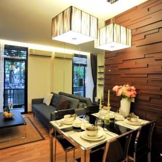Bangkok Horizon P48 (Bangwa) Show Units: 2 Bedroom