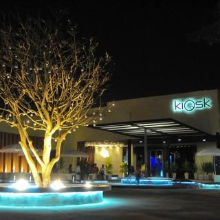 Kiosk Ekamai